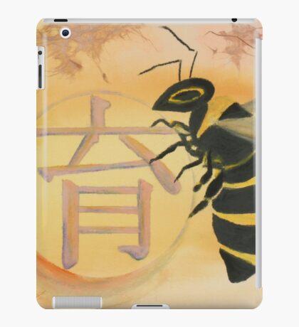 Nurture iPad Case/Skin