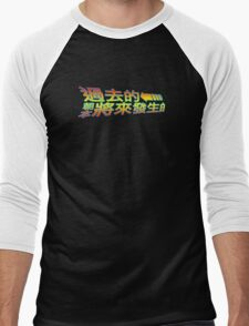 BTTF Men's Baseball ¾ T-Shirt