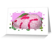 Easter Marshmellow Bunny Pink Greeting Card