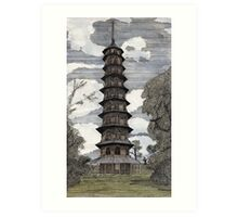 44 - THE PAGODA - KEW GARDENS - WATERCOLOUR & INK - DAVE EDWARDS - 1986 Art Print