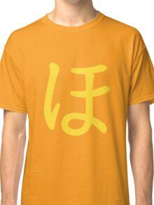 Honoka Love Live Practice Classic T-Shirt