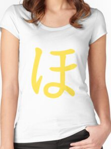 Honoka Love Live Practice Women's Fitted Scoop T-Shirt