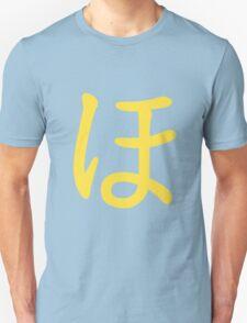 Honoka Love Live Practice T-Shirt