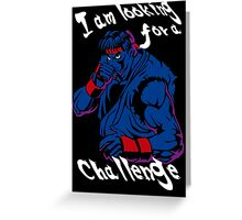 Ryu A New Challenger Greeting Card