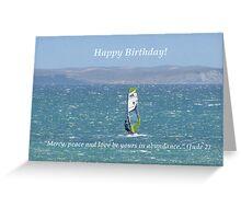 Birthday card masculine Jude 2 Greeting Card