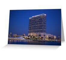 Hilton Bayfront- San Diego Greeting Card