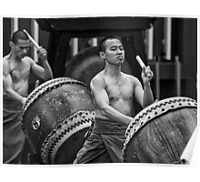 Auckland Art Festival 2011 - Taiwanese Drum Troupe Series  1 Poster