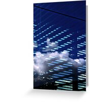 I've looked at clouds from both sides now... Greeting Card