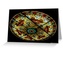 Stained Glass Ceiling Art Greeting Card