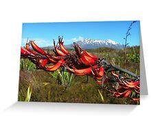 NZ North Island Icons Greeting Card