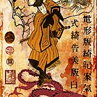 the samurai and the dragon by dnlddean