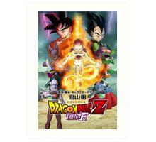 Dragon Ball Z - Fukkatsu no F / Ressurection 'F' Art Print