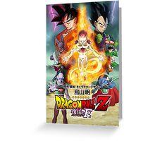 Dragon Ball Z - Fukkatsu no F / Ressurection 'F' Greeting Card