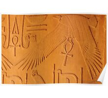 ancient egyptian art Poster