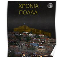 Molyvos By Night  Lesvos Greece  Happy Birthday Greek Poster