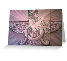 Ahura Mazda Greeting Card