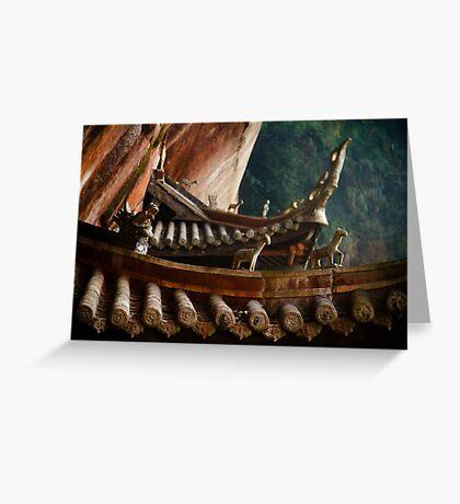 bamboo sea ......... Greeting Card