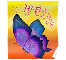 BTS - Butterfly Poster