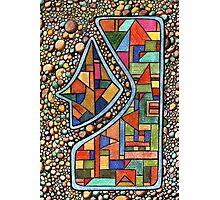 195 - PEBBLES DESIGN - DAVE EDWARDS - COLOURED PENCIL - 2007 Photographic Print