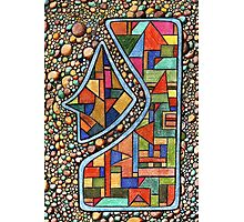 195 - PEBBLES DESIGN - DAVE EDWARDS - COLOURED PENCIL - 2007 Photographic Print