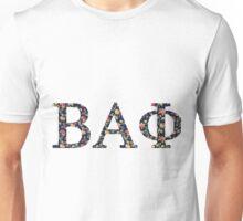 Beta Alpha Phi Unisex T-Shirt