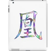 Empress Phoenix Two iPad Case/Skin