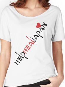 help heal japan Women's Relaxed Fit T-Shirt
