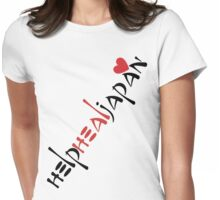 help heal japan Womens Fitted T-Shirt