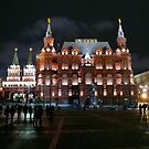 Moscow  the Red square by bertipictures