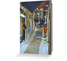 Thera by Night Greeting Card
