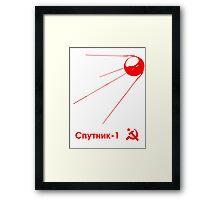 Sputnik-1 Satellite 1957 (light) Framed Print
