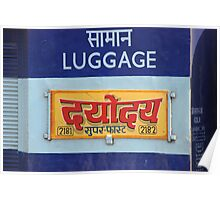 Luggage wagon, Indian Railways, Bharatpur Poster