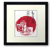 JAPAN: YOU WILL RISE AGAIN Framed Print