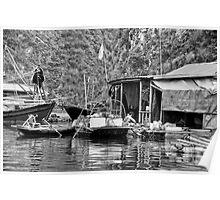 Vietnam: Halong Bay Floating Villages Poster