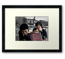 Humility and Strength Framed Print