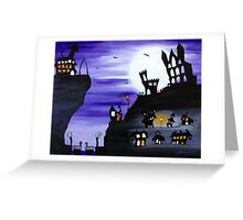 Whitby (Purple) Greeting Card