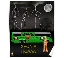Greek Basketball Poster
