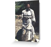 Vote... Idris for King of Libya Greeting Card
