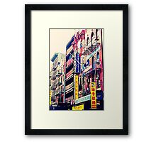 China Town Framed Print