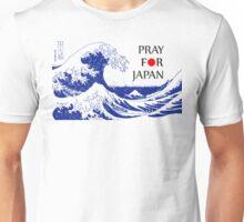 PRAY FOR JAPAN - Hokusai Unisex T-Shirt
