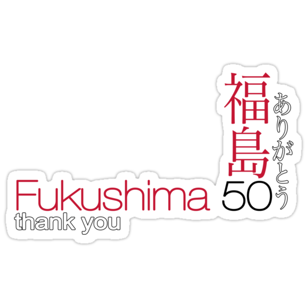 FUKUSHIMA 50  Thank you! by Yago
