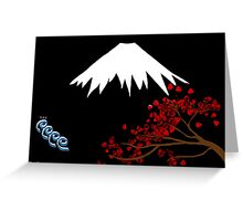 Prayers for Japan  Greeting Card