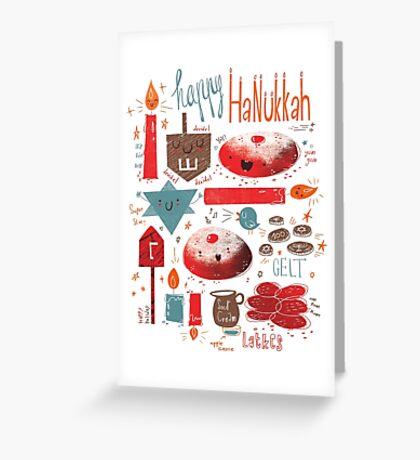 Happy Delicious Hanukkah Greeting Card