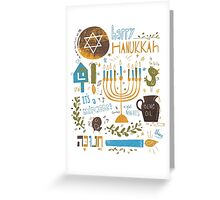 Happy Hanukkah - green blue and gold Greeting Card