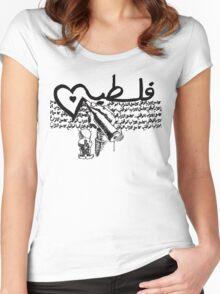 Palestine-Handala Women's Fitted Scoop T-Shirt