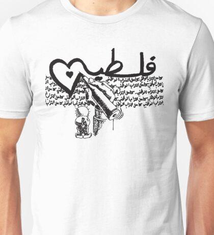 Palestine-Handala Unisex T-Shirt