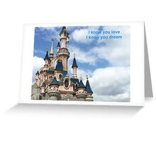I know you dream Greeting Card