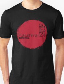 FUKUSHIMA 50  Thank you! (Rising Sun) Unisex T-Shirt