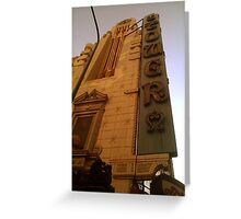 Tower Marquee Greeting Card