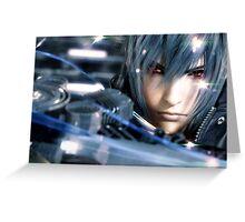 Noctis Lucis Caelum - Final Fantasy  Greeting Card